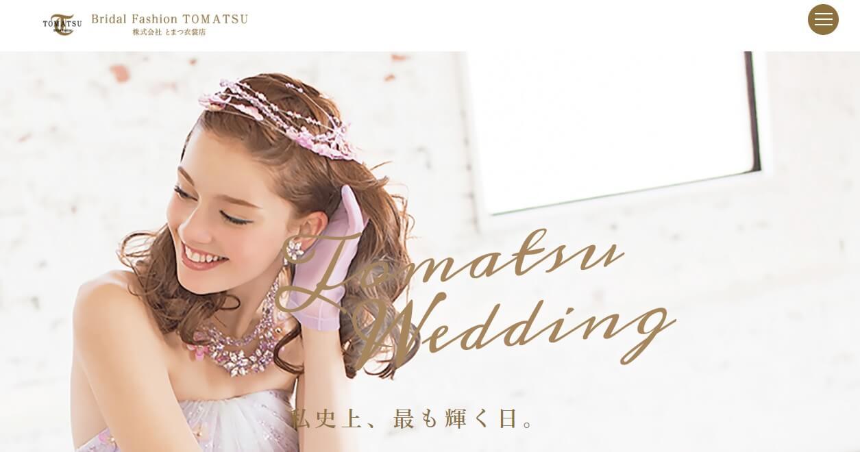 Bridal Fashion TOMATSU
