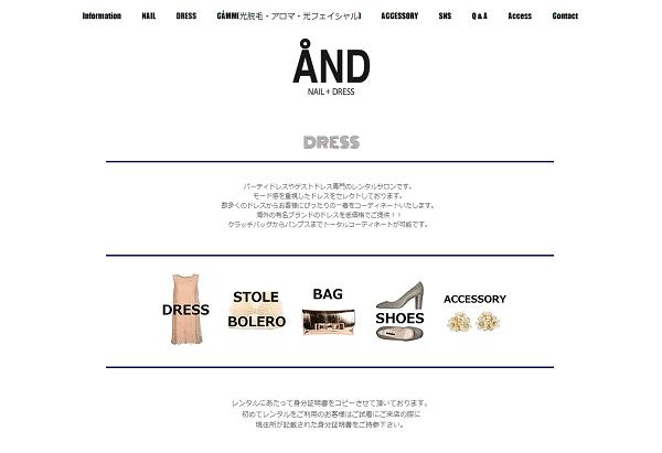 AND NAIL+DRESS