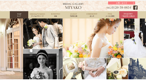 BRIDAL GALLERY MIYAKO 佐世保店