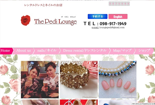 The Pedi Lounge(ザペディラウンジ)